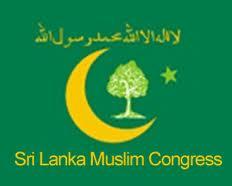 SLMC Flag