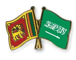 Saudi Lanka Flag