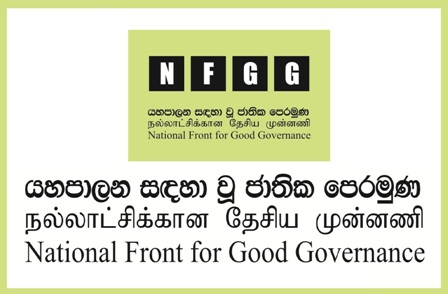 NFGG%20logo[1]