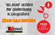 thuruvam media workshop
